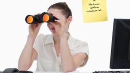 Эффективный поиск нового бизнеса