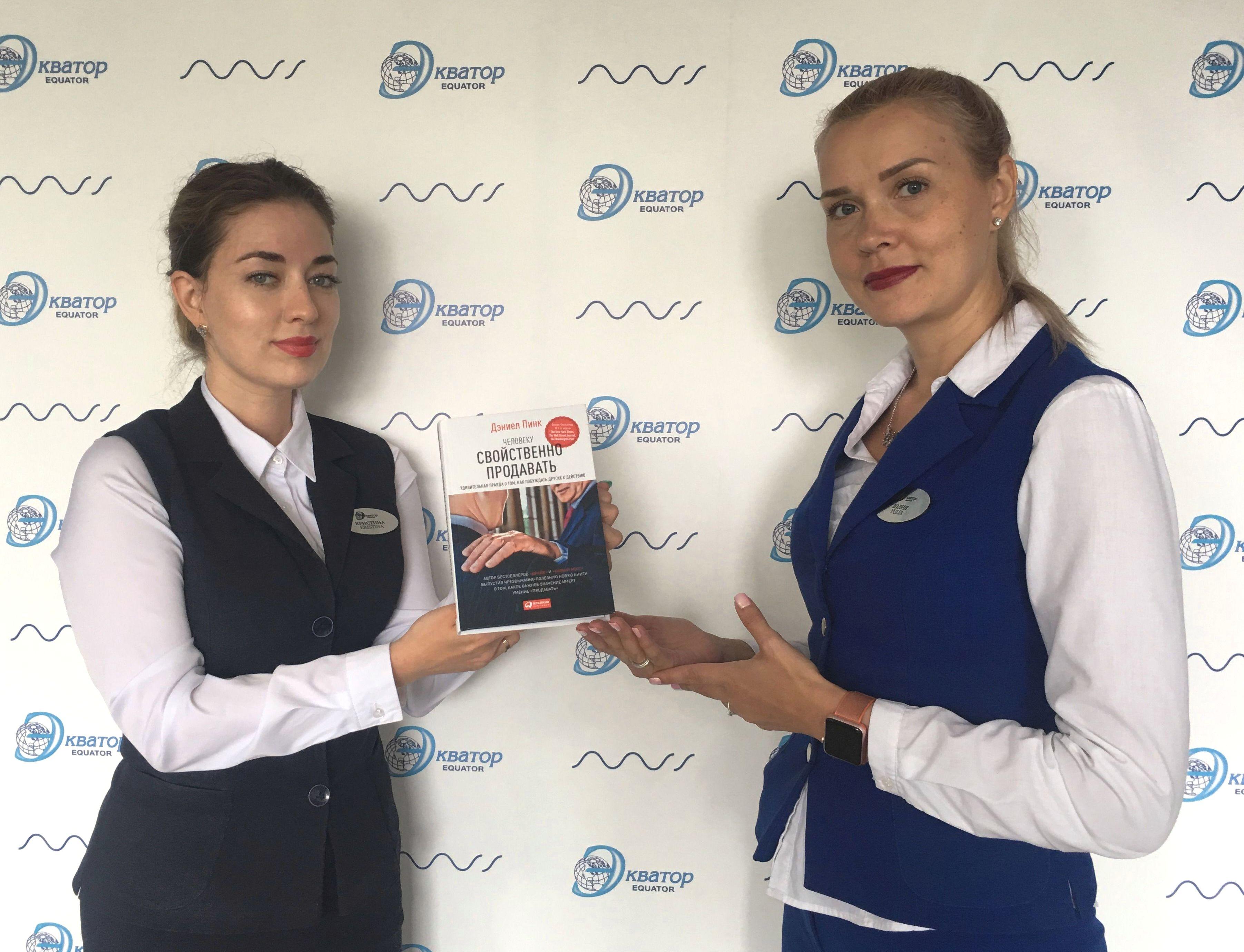 Итоги корпоративной онлайн программы обучения для сотрудников отеля Экватор (Владивосток)