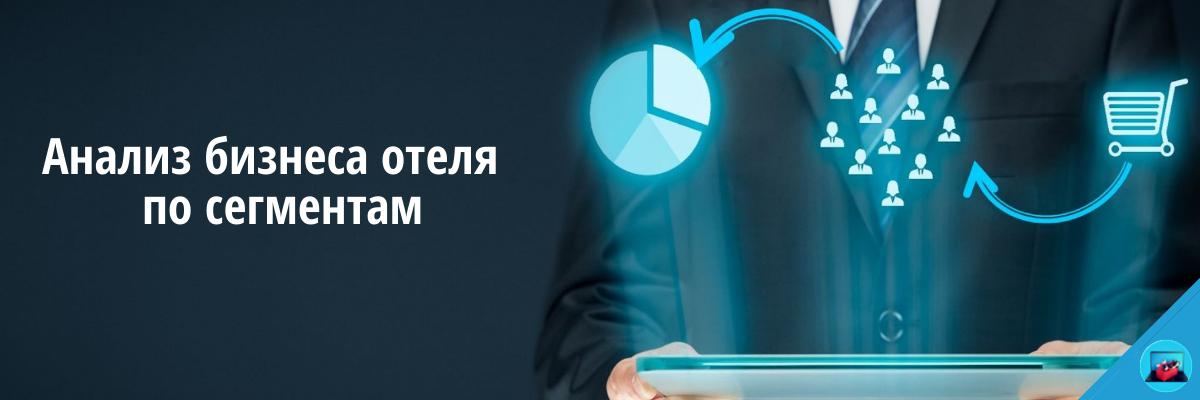 Tool3 Отчет объемы бизнеса по сегменту